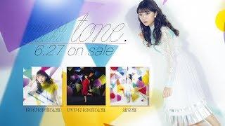 三森すずこ 4thアルバム「tone.」第1弾SPOT 三森すずこ 検索動画 2