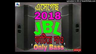 Hindi #superhit Dj Nonstop Hard bass mix