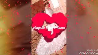 Цыганская свадьба Коля и катя фотографии