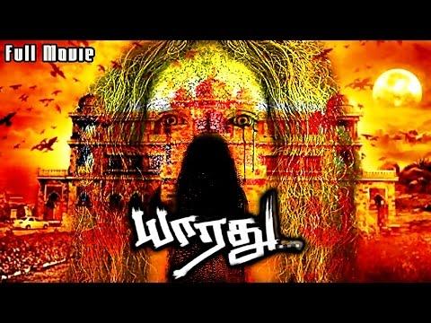 Yarathu Tamil Movies Full Movie  Tamil Super Hit Horror Movie Hd 