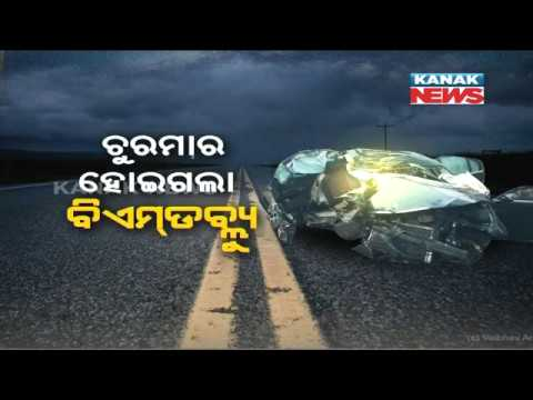 One Died, Three Injured In Car Accident In Puri-Konark Marine Drive