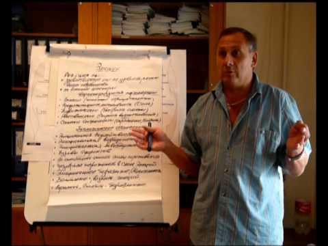 Иванов лекции по лечению алкоголизма видео заговоры от алкоголизма черная магия