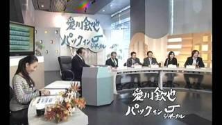 「野田政権TPP強硬 11日発表か」 ◇「九電も古川知事も野田政権の責任...
