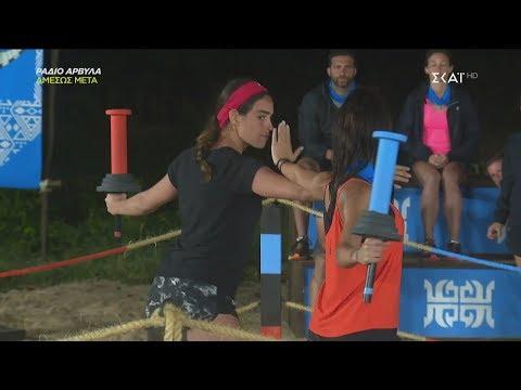 Survivor 2019 | Ιουλιέτα vs Melisa  | 04/02/2019