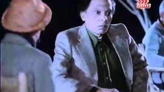 Ehtares Men Al Khot 1984