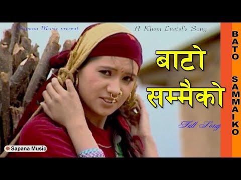 New Nepali Lok Dohori song 2074/2018 | Bishnu Majhi Dohori song | Ft: Ranjita gurung