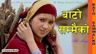 New Nepali Lok Dohori song 2074/2017 | Bishnu Majhi Dohori song | Ft: Ranjita gurung