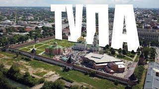 Тула полеты над городом Tula Russia drones