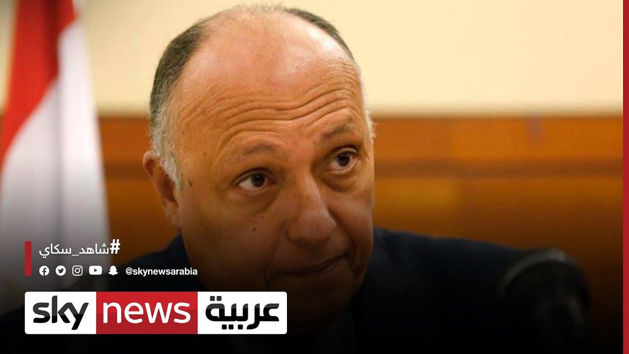 وزير خارجية مصر سامح شكري: يؤكد على قوة العلاقات الثنائية مع السودان  - نشر قبل 29 دقيقة