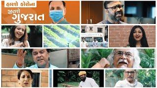 Jai Jai Gujarat | Nishith Mehta | Tushar Shukla | Aishwarya | Bhoomi | Parthiv | Kirtidan