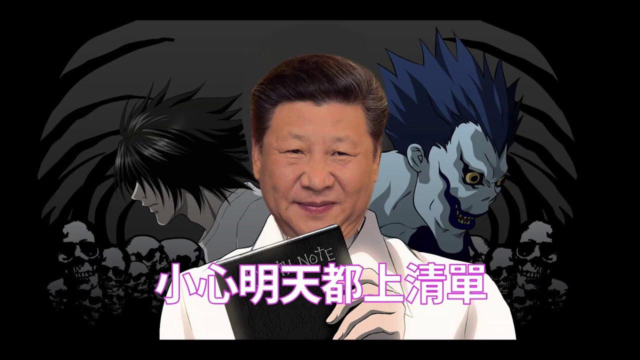【辱包】Xibeat Daadaa「人力VOCALOID」