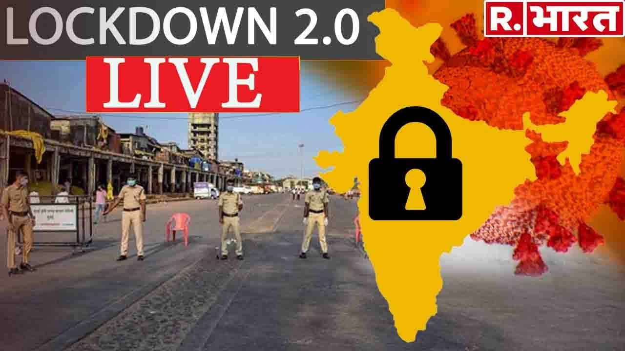 Corona Lockdown Live Updates | LIVE TV: Republic Bharat LIVE TV | Covid-19 | Latest News in Hindi |