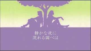 作詩作曲 岡村孝子 編曲 萩田光雄 歌 あみん(岡村孝子・加藤晴子) LP...