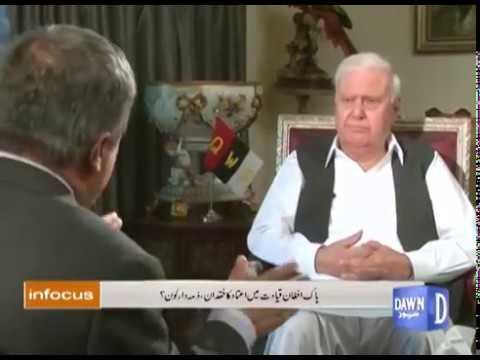 Infocus - 28th October, 2017- Dawn News