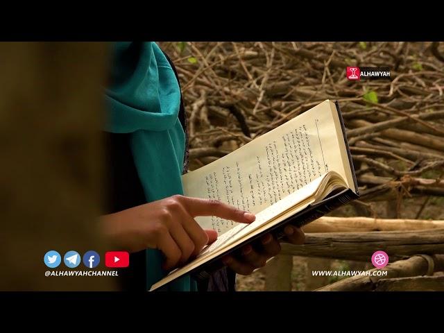 صوت القلم │ 43 │  عُزلة أرحب ونواحيها   │ كتاب مجموع بلدان اليمن وقبائلها│وردة الصبري