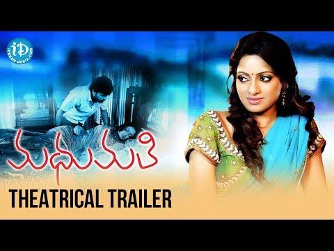 Madhumati Movie Theatrical Trailer 01 - Udaya Bhanu - Diksha - Siva Kumar