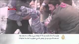 دعم روسيا لنظام الأسد والموقف الغربي