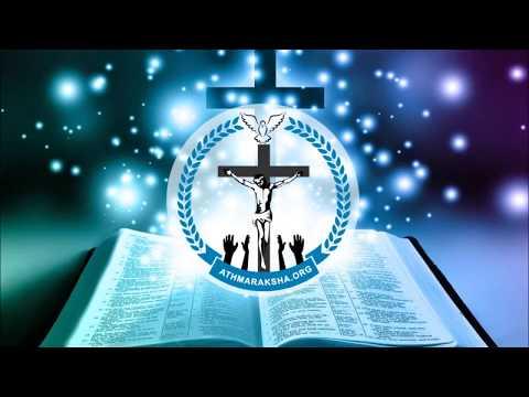 Download Athmaraksha - Malayalam POC Audio Bible & Songs APK
