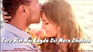 Tere Bin - Simmba    Rahat Fateh Ali Khan    Asees Kaur    Tanishk Bagchi    Rashmi Virag