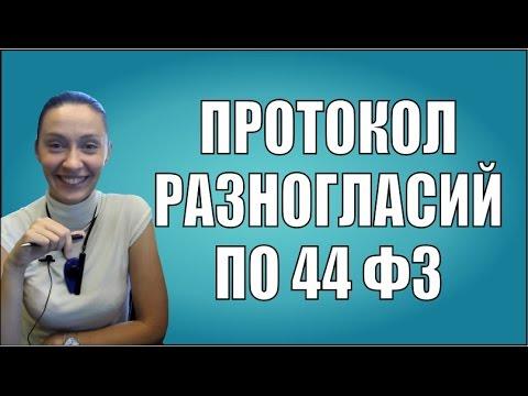 Удостоверяющий центр в СПб, ЭЦП, электронная подпись