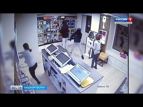 Дерзкое ограбление салона