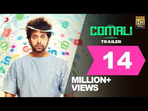 Comali movie Official Trailer (Tamil) | Jayam Ravi, Kajal Aggarwal | Hiphop Tamizha