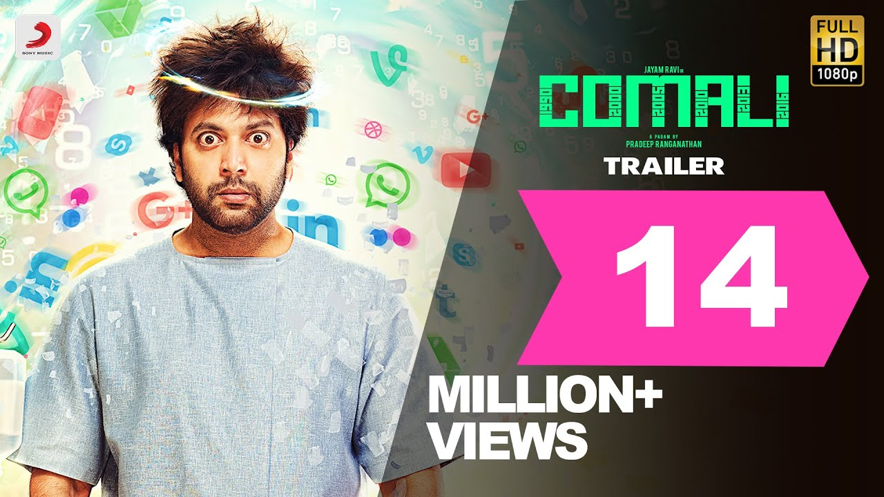 Download Comali - Official Trailer (Tamil) | Jayam Ravi, Kajal Aggarwal | Hiphop Tamizha