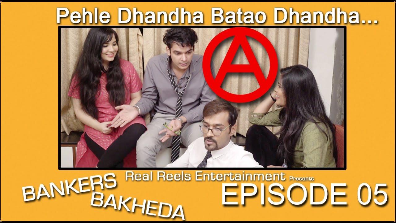 Download Bankers Bakheda   Web Series   Episode 05   Pehle Dhandha Batao Dhandha...