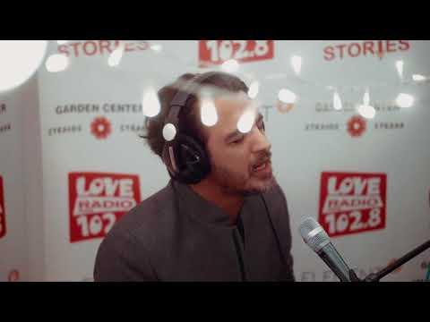 Δήμος Αναστασιάδης – Αν μ' αγαπάς   Love Stories 2021   Love Radio Kρήτης 102,8