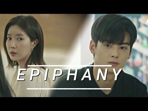 Mi Rae & Kyung Seok  | Epiphany