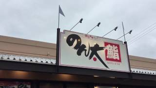 My name is NandemoKandemo. Is a channel for reporting the delicious cuisine of Japan. The channel registration is possible from this.