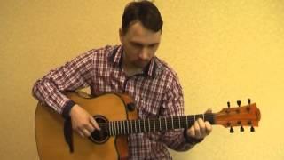 Ариведерчи Земфира (уроки гитары в Киеве и по Скайпу )