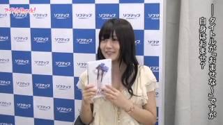 NHK教育テレビの『Rの法則』にも出演中のグラビアアイドル山内芹那。彼...