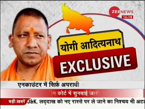 UP CM Yogi Adityanath in conversation with Zee Media