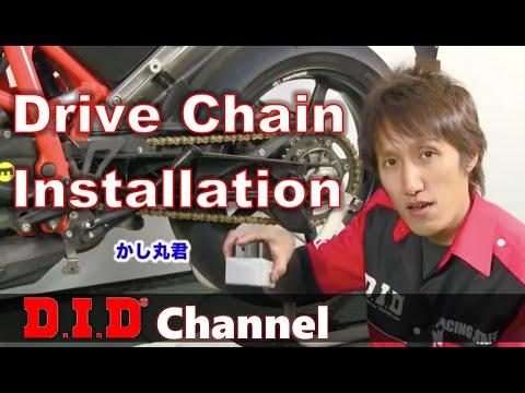 DID Chain Installation (English Subtitles)