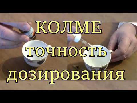 Лечение алкоголизма без ведома пьющего. Мидзо и Колме