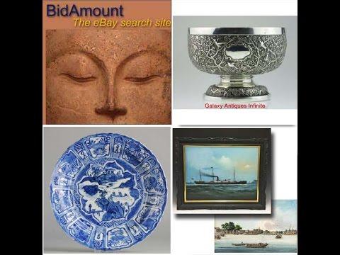 Newsletter 7,  Dec 16 2016 Kangxi Bowl, Bonhams Auction, BARGAINS!
