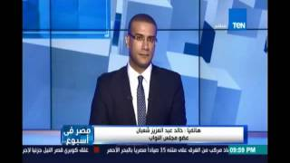 خالد عبد العزيز:الصناديق الخاصة خطرلانها غيرمعلومة للحكومة وغير خاضعة بجهازالمركزي للمحاسبات