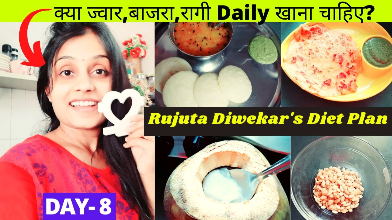🥣Trying RUJUTA DIWEKAR'S Diet Plan for Weight Loss : DAY-8 | Weight Loss Journey | 30 Days Challenge