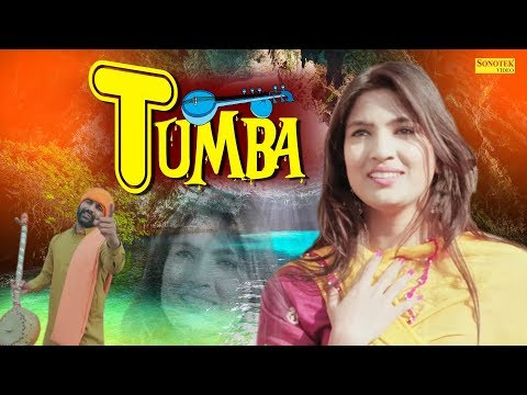 Watch Out Popular 'Haryanvi' Song Music Video - 'Tumba' Sung by Amit Dhull