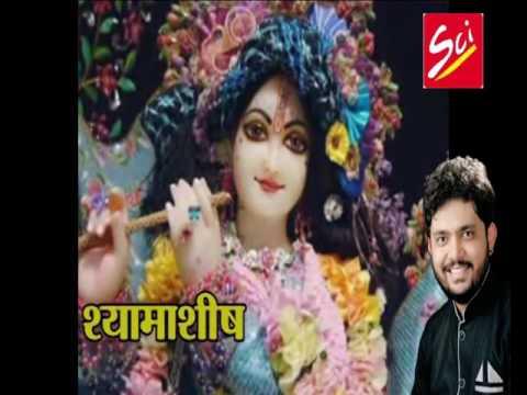 Mere Shyam Chale Aao || मेरे श्याम चले आओ || New Krishan Bhajan 2016 || Manish Bhatt