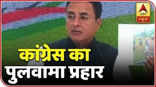 Cong's Politics On Pulwama Is Unfortunate: Shahnawaz Hussain | ABP News