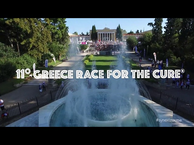 11o Greece Race for the Cure®