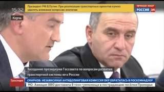 Аксёнов рассказал Путину о масштабном дорожном строительстве в Крыму(Финансирование дорожного строительства в Крыму в текущем году в 10 раз превышает объемы 2013-го – последнего..., 2016-09-15T13:49:12.000Z)