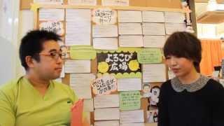 十条肩こりインタビュー動画 酷い肩こりがスッキリしました! 高橋初美様