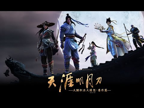 รีวิวเกม Moonlight Blade เกมออนไลน์จีน Next Gen ภาพสวยเกินห้ามใจ