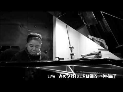10月11日(金)中村尚子 ピアノお試しワンコイン個人レッスン