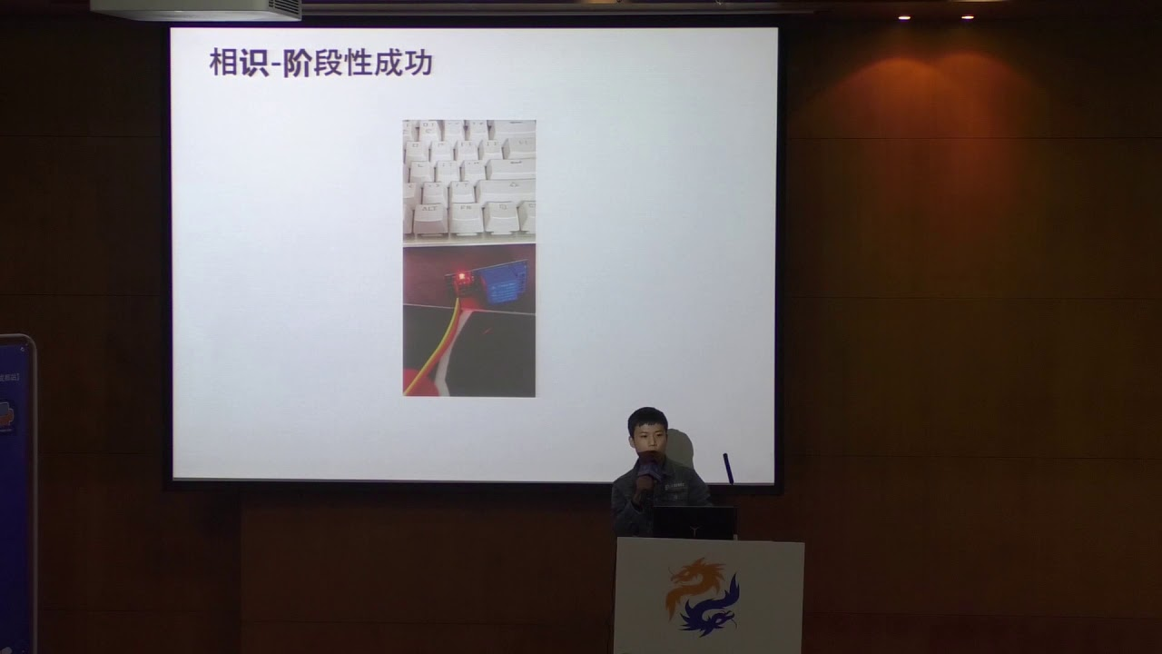 Image from 7 用 MicroPython 触摸物理世界