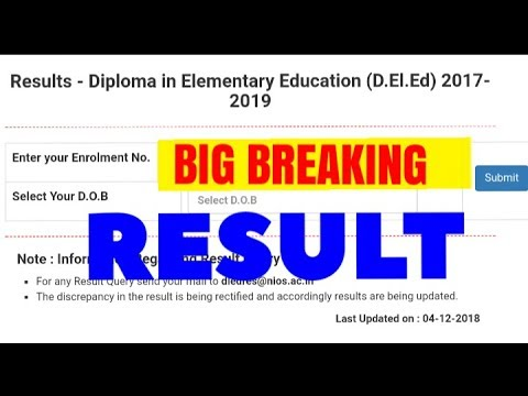 Nios Deled Result Announcement || Big Breaking Result || must watch and share