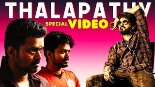 Thalapathy Vijay Special Video Compilation | Vijay Super Hit Movies